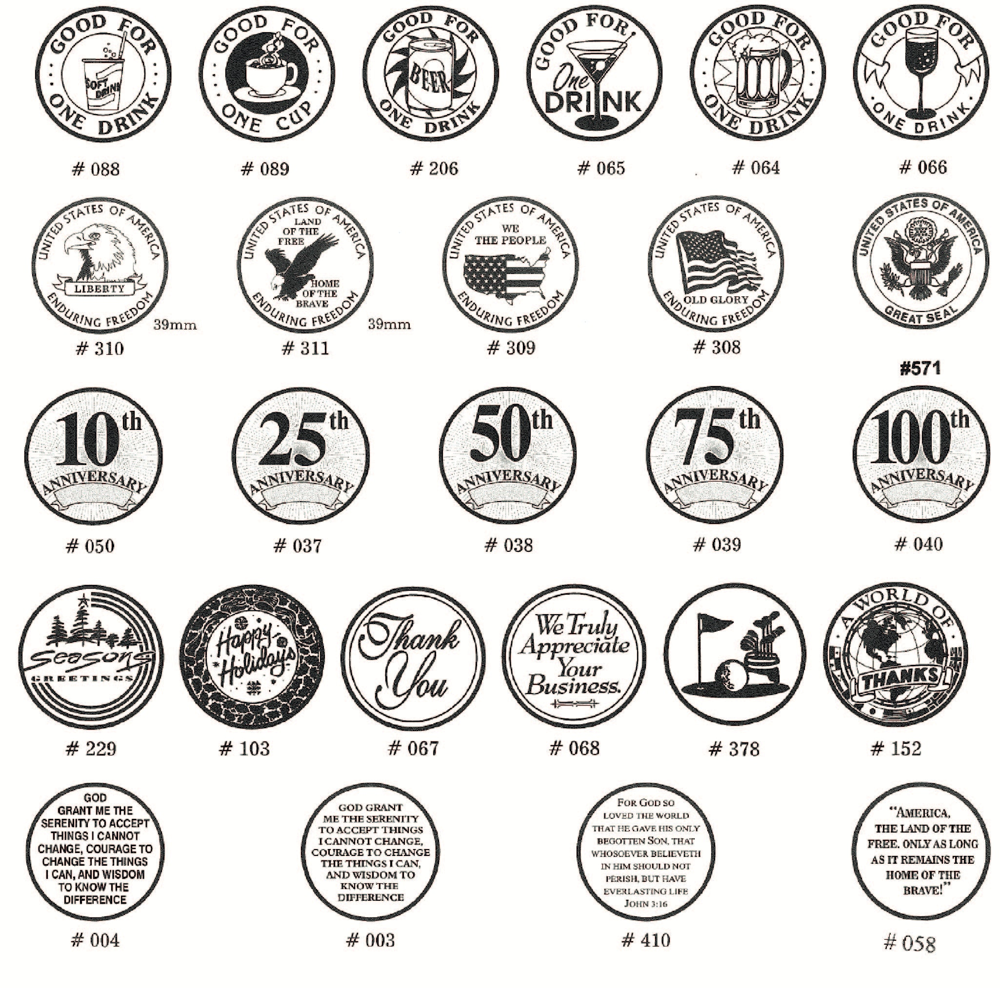 http://files.b-token.ca/files/283/original/Aluminium tokens standard designs.jpg?1568724142